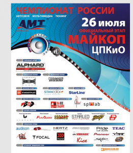 Banner etapa chempionata