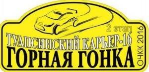 logo gonki